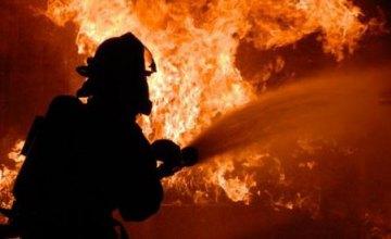На Днепропетровщине во время пожара погиб мужчина