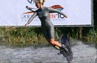 В Днепропетровске пройдет Международный турнир по воднолыжному спорту