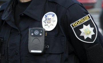 В Днепропетровской области усилили контроль карантинных правил: перечень ограничений