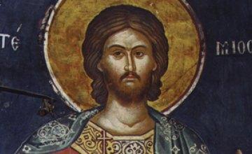 Сегодня православные молитвенно чтут память великомученика Артемия