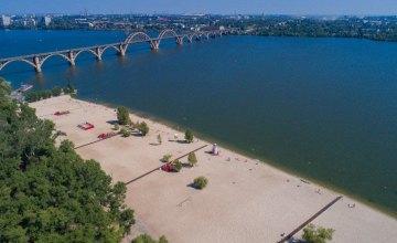 Дніпропетровщина готується до купального сезону: де відкриють пляжі та які заходи безпеки організують