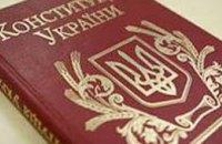 Голосование за изменения в Конституцию может привести к переформатированию коалиции и правительства – Симанский