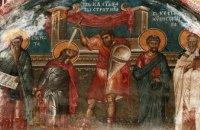 Сегодня православные молитвенно почитают память мученика Саввы Стратилата и с ним 70-ти воинов