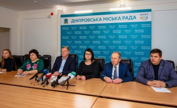 В мэрии Днепра рассказали о мерах по предотвращению занесения и распространения коронавируса в городе
