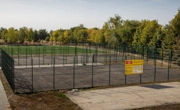 В Желтых Водах реконструируют стадион УВК №6 «Перспектива»