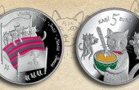 В Латвии выпустят монету с изображением пяти котов в кровати (ВИДЕО)