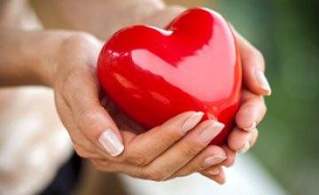Днепрян приглашают сдать кровь в Донорскую субботу