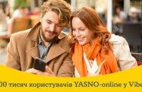 Вже понад 200 тисяч клієнтів YASNO вирішують питання з електропостачання через Viber