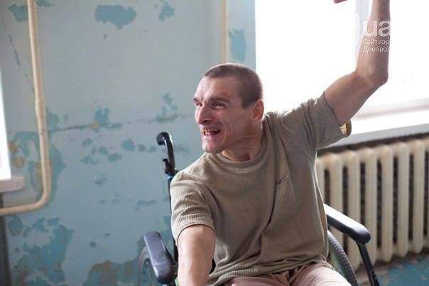 Днепропетровские дома престарелых дом престарелых урай
