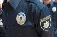 Общественность призывает днепропетровцев сообщать о неправомерных действиях милиционеров