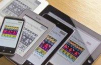 Ученые рассказали, чем отличается чтение электронного текста от бумажного