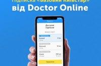 Doctor Online: безкоштовний місяць необмежених медичних консультацій для усіх абонентів Київстар