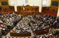 В Украине упростили работу ФЛП
