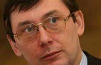 Суд отказался освободить Луценко из-под ареста