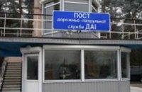 В Украине в 2,5 раза увеличилось количество постов ГАИ