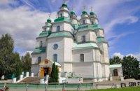 На Днепропетровщине определили «туристические магниты» области