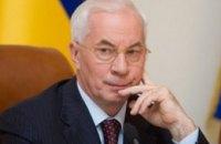 Повод для уличных протестов на сегодня исчерпан,  - Николай Азаров