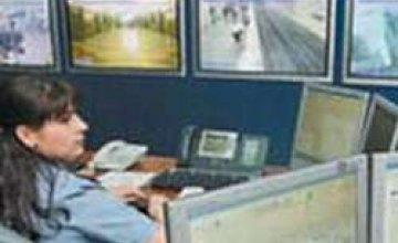 Приднепровская железная дорога построит 3 новых системы видеоконтроля