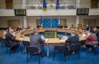 У Дніпропетровській ОДА громадські активісти звітували про роботу у 2020 році (ФОТОРЕПОРТАЖ)