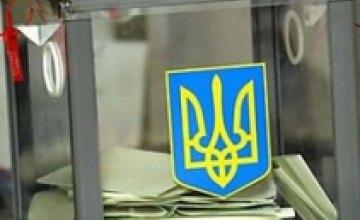 ЦИК зарегистрировала еще двоих кандидатов в Президенты Украины