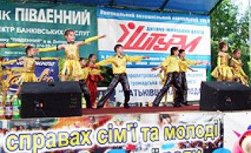 «Звездный фитнес-марафон» ко Дню защиты детей (ФОТОРЕПОРТАЖ)