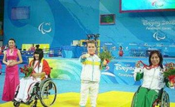 Паралимпийская сборная Украины: мужчины — женщины 32:16