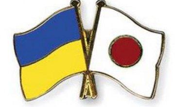 Украина и Япония будут вместе следить за безопасностью на АЭС