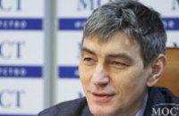 Неприбыльные организации Днепропетровщины задекларировали 44 млрд грн доходов, - ГФС