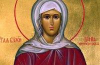 Сегодня православные молитвенно чтут память блаженной Клеопатры и сына ее Иоанна
