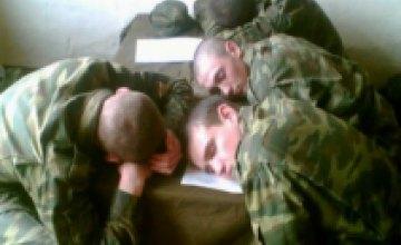 Днепропетровский облвоенком направил 1,43 тыс. призывников на срочную военную службу