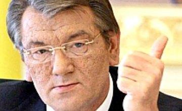 Виктор Ющенко ответил на самый популярный вопрос акции «Спроси Президента»