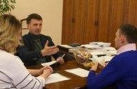 Работу Днепропетровского областного совета оценили на прозрачность и открытость