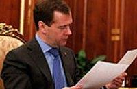 Дмитрия Медведева утвердили на пост премьер-министра России