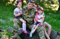 Бойцы АТО и их близкие приняли участие в фотопроекте «Дети бойцов АТО»