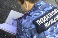 В Кривом Роге налоговая милиция разоблачила конвертационный центр