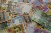 В Днепре с промышленного предприятия взыскали 3,6 млн грн в пользу Пенсионного фонда