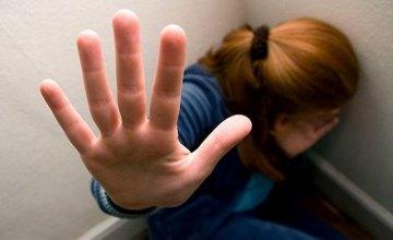 В Каменском отец изнасиловал родную дочь