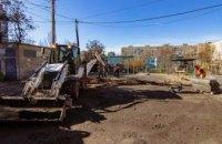 В Днепре продолжаются ремонты внутриквартальных дорог