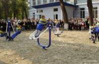 В АНД районе открылась спортивная площадка