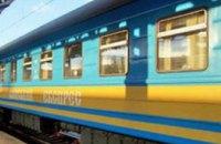 Убытки «Укрзалізниці» в сфере пригородных пассажирских перевозок составили 1,138 млрд. грн.