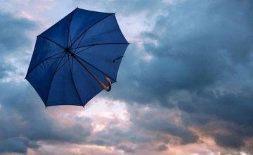 Жителей Днепра и области предупреждают об опасном метеоявлении