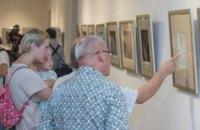 Картины Пикассо и сюрприз ко Дню знаний: в Днепре открылась выставка «Европейский авангард ХХ века»