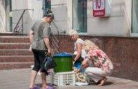 Днепропетровская ОГА призвала местные органы власти навести порядок с несанкционированной торговлей