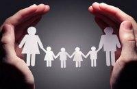 Почти 5 тыс. опекунов Днепропетровщины будут получать повышенную госпомощь на детей