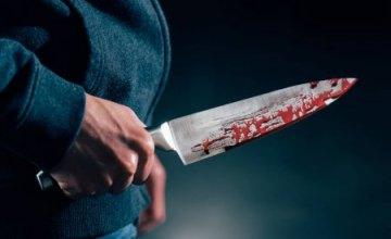 Увидел, как клала деньги в карман: в Павлограде иностранец напал с ножом на женщину