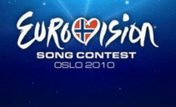 Россия и Беларусь вышли в финал «Евровидения–2010»