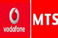 «МТС Украина» официально становится Vodafone