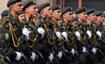 344 днепропетровских юноши пополнили ряды Вооруженных Сил Украины