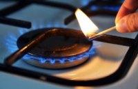 С 25 февраля по 7 марта в Днепре не будет газа (АДРЕСА)