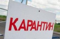 Карантин в Украине продлится до 31 июля